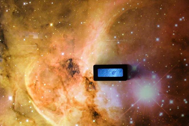 Sala De Astronomía ESO (3)