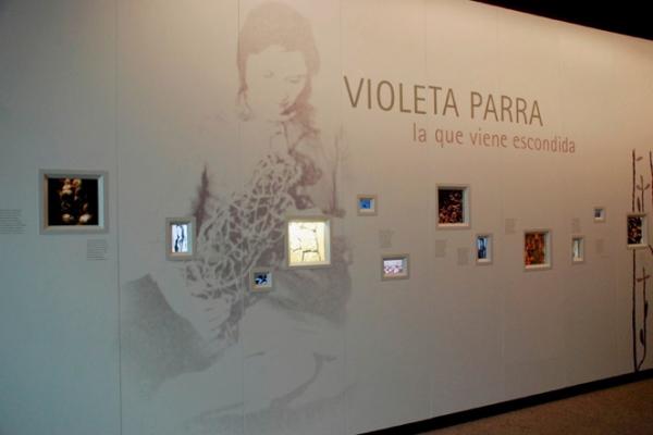 Espacio Violeta Parra (2)